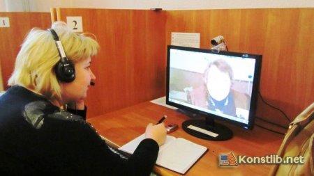 Skype-консультування фахівців міськрайонного управління юстиції