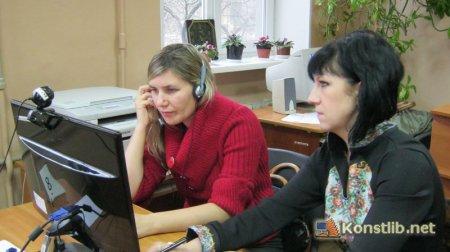 Фахівці Костянтинівського міськрайонного управління юстиції проводять Skype-консультування у бібліотеці