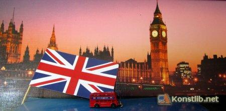 Подорожуємо Англією