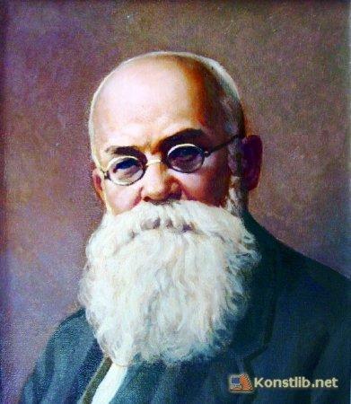 Дні Михайла Грушевського в Україні