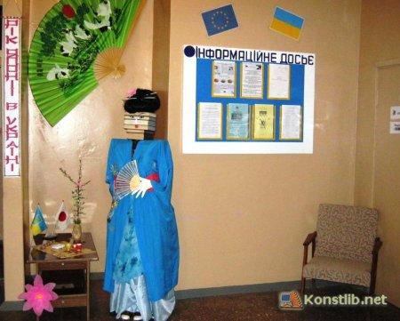 До Року Японії в Україні