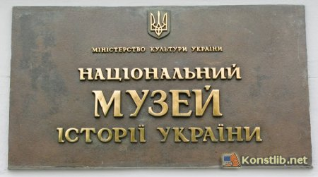 УВАГА! Всеукраїнський освітній волонтерський проект «Історія без меж» стартує 17 березня