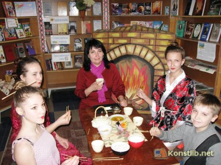Зустріч–бесіда «Японський чайний стіл»
