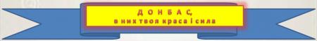 Йосип Борисович Курлат