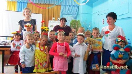 Свято українського хліба