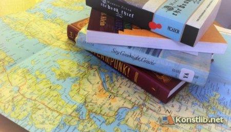 Разом з книгою подорожуємо світом