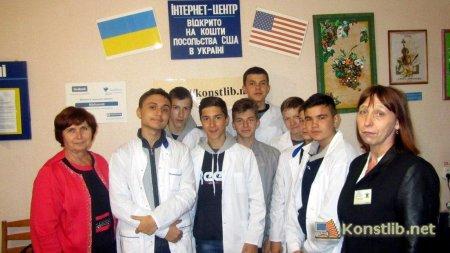 Інтернет–олімпіада «Видатні українські вчені в царині інформатики»