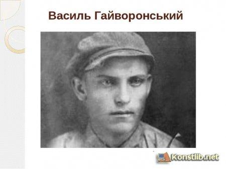 Інша Донеччина: поети, яких стратили  …про нашого Гайворонського