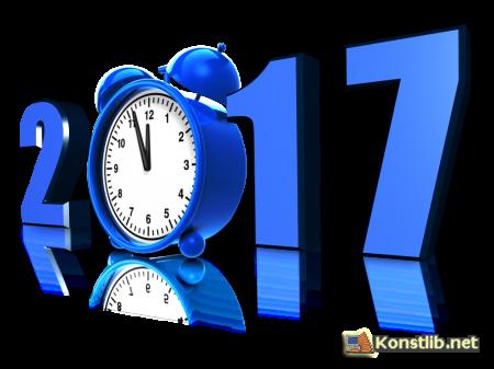 Костянтинівська «КЗК» ЦМПБ в місцевій періодиці та ресурсах віддаленого доступу за  2017 рік