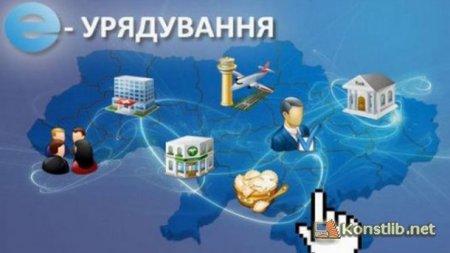 Які державні послуги в Україні доступні онлайн: список порталів