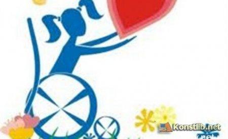 Отримати інвалідність стане легше. Верховна Рада спростила процедуру