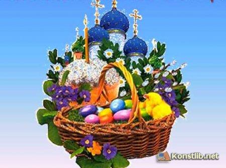Віртуальний урок народознавства «Великодній кошик»