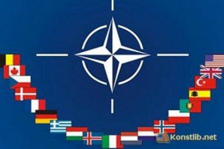 Створення НАТО