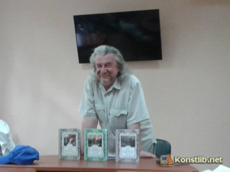 Творча зустріч з письменником, науковцем, політологом Сергієм Коваленко (м. Київ)