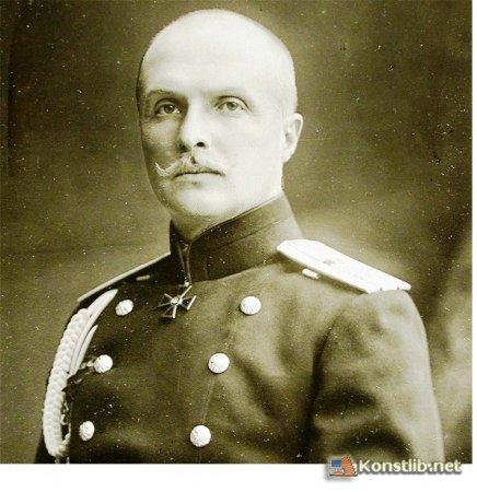 145 років від дня народження гетьмана Павла Скоропадського