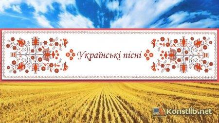 «У світі української народної пісні»