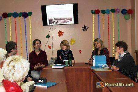 Творча зустріч з авторами та презентація книги «Праця, виснаження та успіх: промислові мономіста Донбасу»