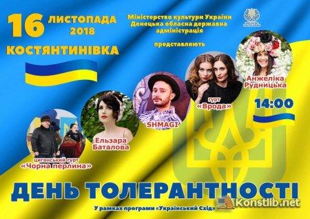 Концертна програма відомих українських  виконавців