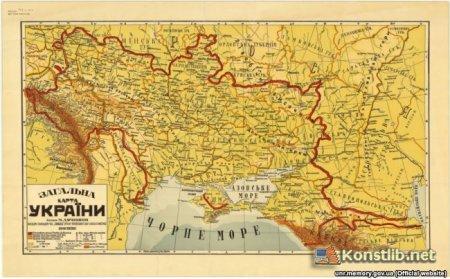 Літературно-патріотична година «Це моя Україна. Вона вільна, соборна»