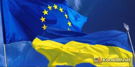 Святкування Дня Європи (АФІША)