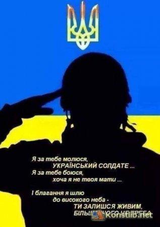 5 липня 2014 ...Війна і пам'ять …поки болить душа та серце…..