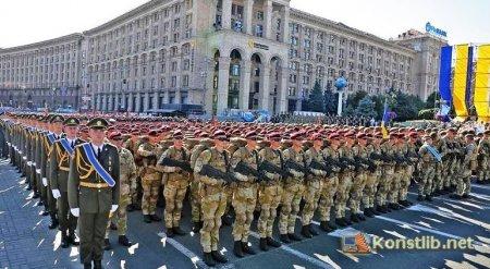 Інформаційні матеріали до Дня незалежності України