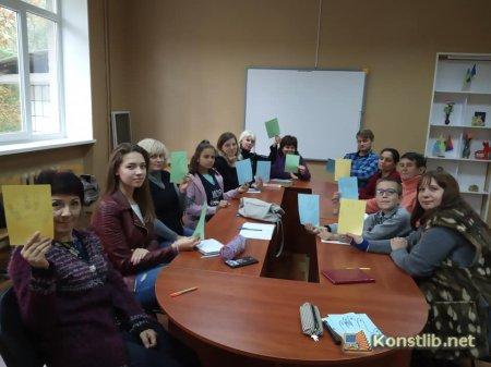 Безкоштовні курси української мови стартували у бібліотеці
