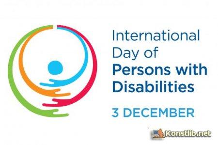Міжнародний день осіб з інвалідністю . Пам'ятка