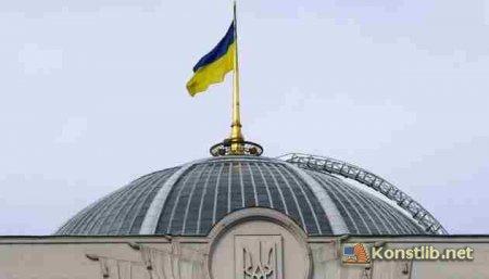 Верховна рада схвалила заяву щодо надання Україні ПДЧ в НАТО