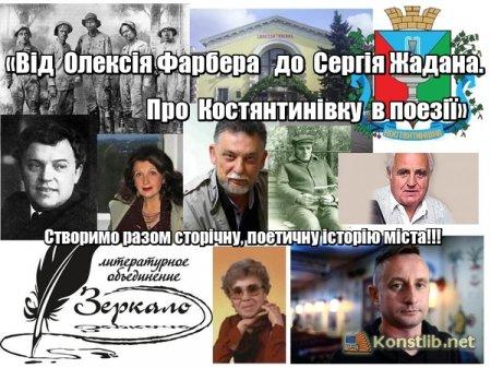 #Краєзнавчий літературний флешмоб до 150 річчя міста. Анатолій Сущев