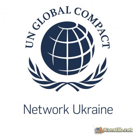 Освітня ІТ-програма для жителів Донецької та Луганської областей «IT nation»