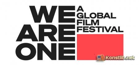 Запрошуємо на онлайн-фестиваль «We Are One»