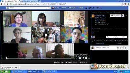 Дивіться відеозапис презентацій успішних бібліотек