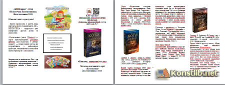 Читаємо нові книги із серії «Коти-вояки»