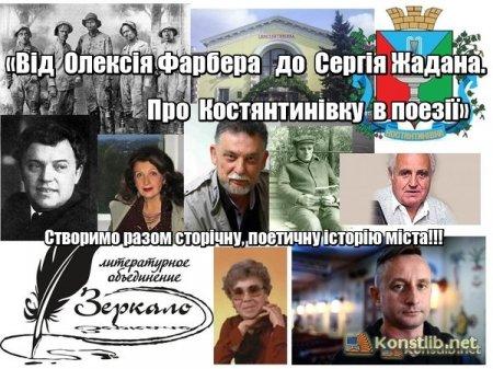 ВІРТУАЛЬНА ОНЛАЙН -ВИСТАВКА «150  поетичних рядків»