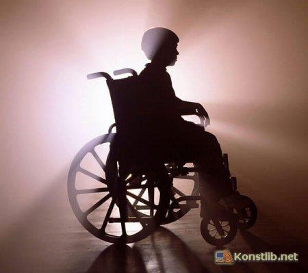 Про підвищення рівня державної підтримки осіб з інвалідністю з дитинства