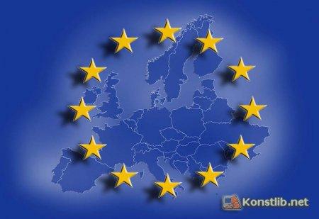 1 листопада – День народження ЄС . Віртуальна виставка