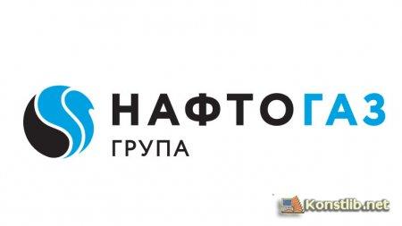 Укласти договір на поставку газу з ГК «Нафтогаз України» можна на сайті Приват24