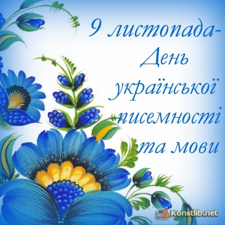 «Сучасна українська література - це більше, ніж література, або Яка вона мова сучасних українських авторів?»