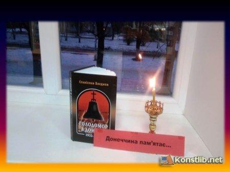 А свічка плакала в скорботі