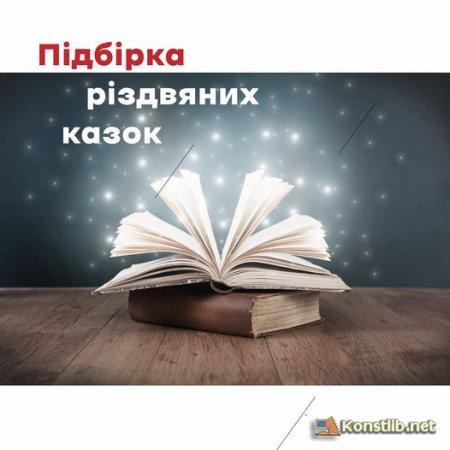 Локдаун !!! Читаємо !!!
