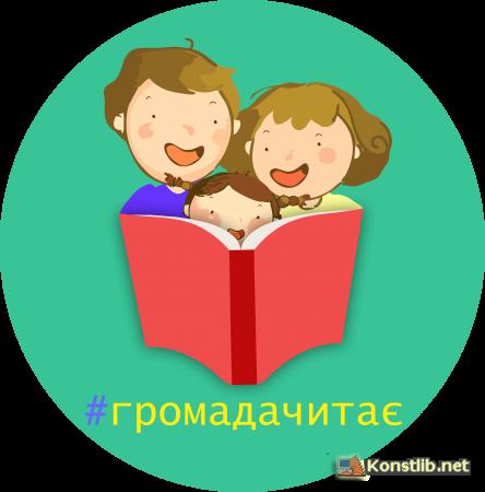 Нові надходження від Українського інституту книги