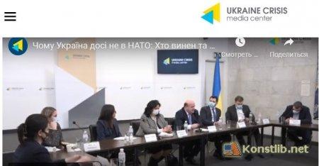 Чому Україна досі не в НАТО: Хто винен та що робити?