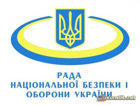 Указом Президента України від 2 червня 2021 року  за № 225/2021 затверджено СТРАТЕГІЮ ЛЮДСЬКОГО РОЗВИТКУ